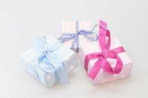 Christmas, Gift